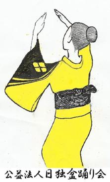 Bonodori
