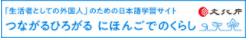 Tsunahiro